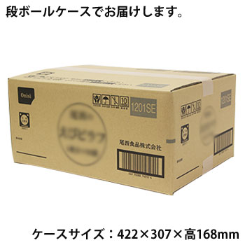 非常食アルファ米 尾西の塩こんぶがゆ 46g×50袋入[箱売り] 【送料無料】(スタンドパック 塩こんぶ 塩昆布 46g)【賞味期限2025年5月迄】