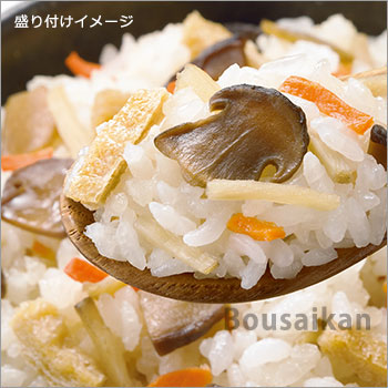 非常食アルファ米 尾西の松茸ごはん 100g ×50袋入[箱売り]<br>(スタンドパック アルファ化米 まつたけご飯 アルファー米 保存食)