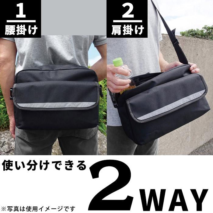 2WAYウエストバッグ&ショルダーバッグ コンパクト ブラック