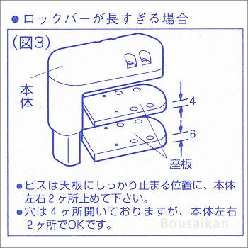 ひらかんゾー N-1063 家具転倒防止用金具(開かんぞ— ヒラカンゾー 食器棚 観音扉 飛び出し防止 地震)