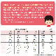 非常食アルファ米 安心米 とうもろこしご飯 100g アルファー食品[M便 1/4]