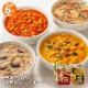 カゴメ野菜たっぷりスープアソート4種セット「トマトのスープ」「かぼちゃのスープ」「豆のスープ」「きのこのスープ」(非常食/保存食/長期保存/レトルト)[M便 1/4]
