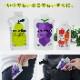 防災ゼリー LIFE STOCK エナジータイプ 100g グレープ味/ペアー(洋梨)味 ライフストック 備蓄ゼリー