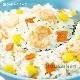 非常食アルファ米 尾西のえびピラフ 100g ×50袋入[箱売り]<br>(スタンドパック エビピラフ 海老 アルファー米 アルファ化米)