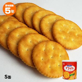 非常食 YBC Levain PRIME(ルヴァン プライム)保存缶S(クラッカー/お菓子/保存食/ルバン)
