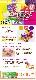 パワーフルーツキャンディ×80袋セット[箱入り](6年保存/非常食/飴/キャンディー)