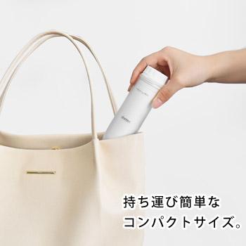 おしり洗浄器「ハンディシャワー」PW-100(おしり洗浄機 携帯用洗浄機 洗浄器 携帯ウォシュレット 携帯 持ち運び トイレ用品)