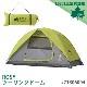 LOGOS ROSY ツーリングドーム(1人用テント) #71806004