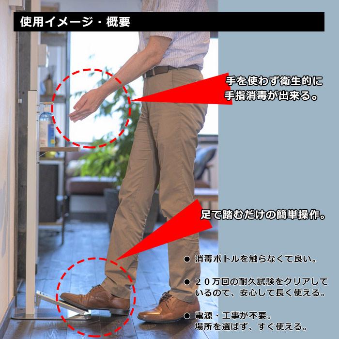 触らない 感染症対策 足踏式消毒液スタンド TTM-08A 置き台 公共 施設 パンデミック 防止 感染症 対策 感染 予防 ウイルス 衛生 清潔 足踏み