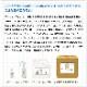 【新型コロナウイルス不活化確認】アミノエリア-neo スプレー100ml 抗ウイルス・抗菌剤 大豆抽出アミノ酸由来で安全・安心 アルコールフリー 国際ハラール認証 10年保存 AMA-N-300T COVID-19