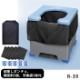 非常用簡易トイレR-39 ダンボール製 スペア5回付き(簡単トイレ/簡易トイレ/非常用トイレ/便袋/スペア袋)