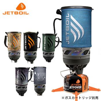 モンベル JETBOIL フラッシュ アウトドア クッカー ジェットボイル 1.0L #1824393