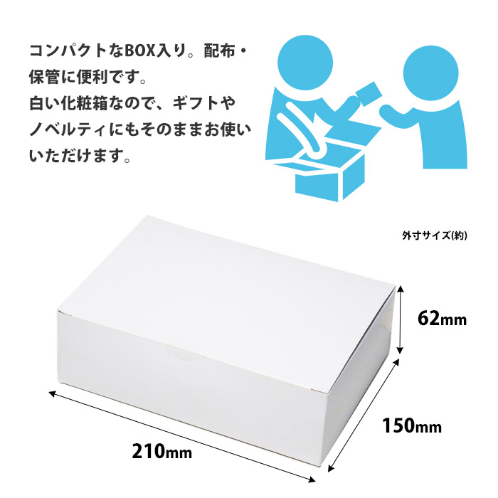 おてがるセット 防災館オリジナル 防災セット お手軽セット ノベルティ ギフト 配布