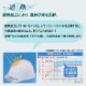 遮熱ヘルメット 飛翔&regspecial 熱中症対策 暑さ対策 水洗い ホワイト/グレー ST#1830-JZ