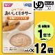 介護食 おいしくミキサー 主菜 豚肉のやわらか煮×12袋セット(ホリカフーズ/レトルトミキサー食/噛まなくてよい)