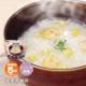 非常食 サタケ マジックライス 雑炊 シーフード風味 70g×1袋 アルファ米【賞味期限2025年11月迄】