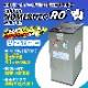 非常用浄水器 コッくん 飲めるゾウ RO 12L MJRO-02 逆浸透膜 活性炭 据え置き 自治体