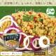 非常食  オニシのビリヤニ 80g ×50袋 ケース販売 ハラール認証 アルファ米スタンドパック(アルファ化米  米 アルファ米 保存食)