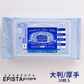 エピスタプロプルやさしいウェットティッシュ大判・厚手Lタイプ[無香料 30枚入り]