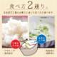 非常食 保存食 アルファ米 マジックライス 白飯 100g サタケ