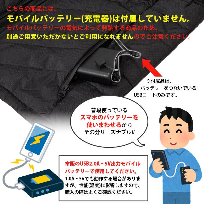 発熱ベスト 電熱ウェア ヒートベストPro 男女兼用 USB電源 撥水 洗濯 防寒