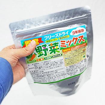 おむすびころりん本舗 乾燥野菜ミックス 2種類の調味料付き【賞味期限2023年12月迄】