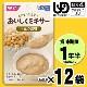 介護食 おいしくミキサー 箸休め 大豆の煮物×12袋セット(野菜/ホリカフーズ/レトルトミキサー食/噛まなくてよい)