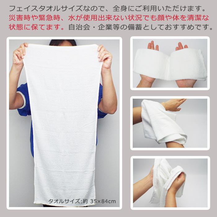 非常用ウェットタオル BIG 60枚 ケース販売 6年保存 綿100% 日本製 hitohira ひとひら【お取り寄せ1週間程度で発送】