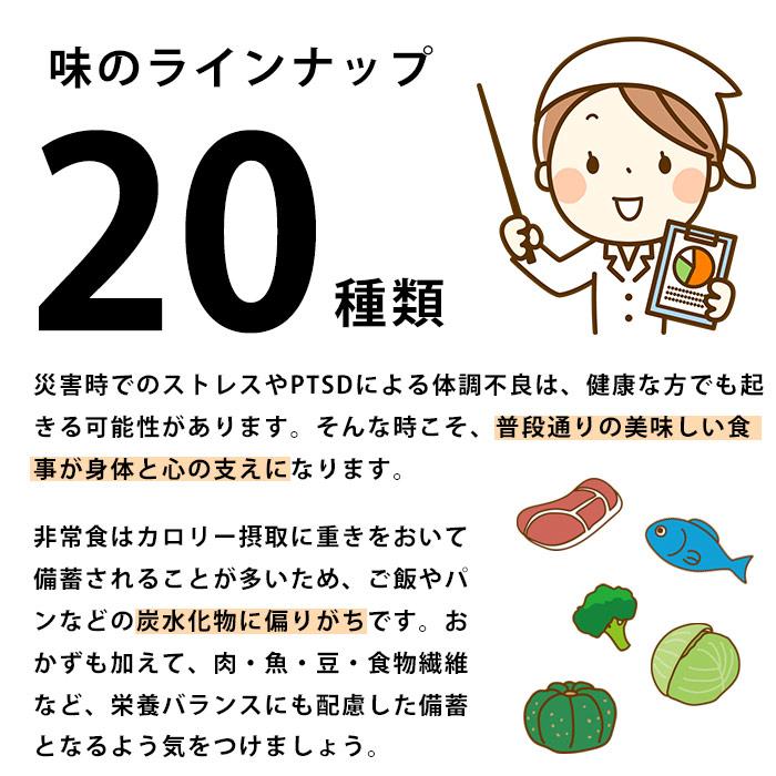おいしい非常食 LLF食品 ぜんざい 150g【賞味期限2027年2月迄】(防災グッズ 6年保存 ロングライフフーズ 甘味 スイーツ 美味しい)