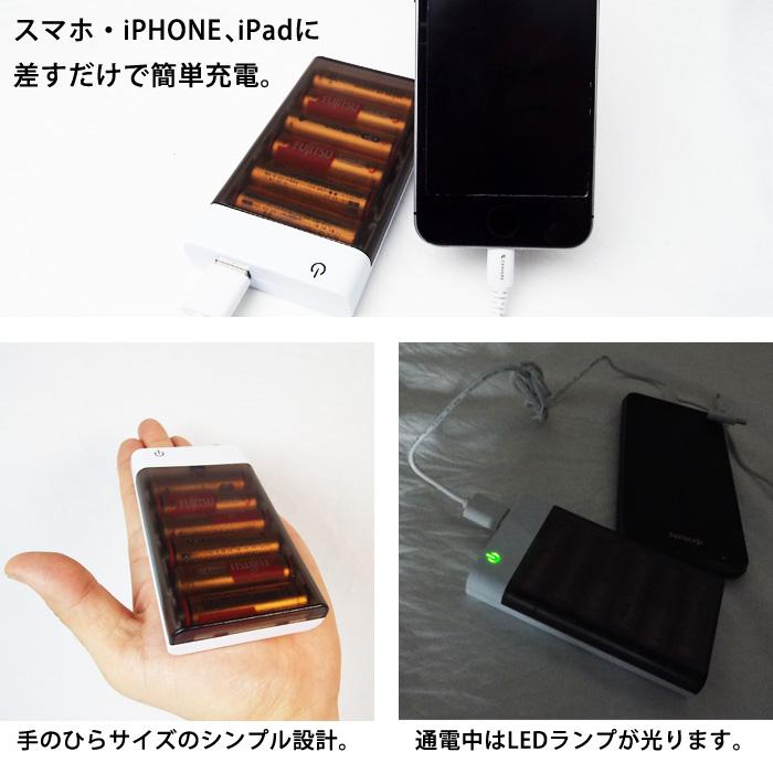 ヘラクレスリターンズ スマートフォン用電池交換式充電器+Lightning USBケーブル セット
