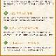 非常食セット アルファ米12食セット 尾西食品のアルファ米12種 コンプリートBOX【送料無料】【4月23日入荷予定】 アルファー米 ご飯 保存食