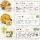 非常食セット アルファ米12食セット 尾西食品のアルファ米12種 コンプリートBOX R【送料無料】(アルファー米/ご飯/保存食)
