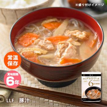 おいしい非常食 LLF食品 豚汁 180g(防災グッズ 6年保存 ロングライフフーズ とん汁 みそ汁 味噌汁 美味しい)