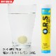 O.R.S経口補水塩タブレット レモンフレーバー 24粒入り 【賞味期限2023年4月迄】 熱中症対策 レモン味