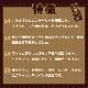井村屋の羊羹 チョコえいようかん 賞味期限5年 5本入り 特定原材料等27品目不使用【賞味期限2026年2月28日迄】