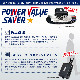 非常用電源 ポータブル蓄電池 POWER VALUE SAVER PVS-462 蓄電容量462Wh UPS機能