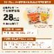 非常食 サクッとライス ミネストローネ 1人前 190g 玄米 食物アレルギー対応 アルファー食品 国産米 特定原材料等28品目不使用[M便 1/2]
