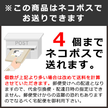 磁気ガード 通帳ケース カードケース スキミング防止 個人情報保護 防犯[M便 1/4]