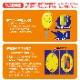 防犯ブザー レモン2 生活防水 IPX4 92dB 防犯アラーム (財)全国防犯協会連合会 優良防犯ブザー推奨品 子ども向け キッズ 電池式