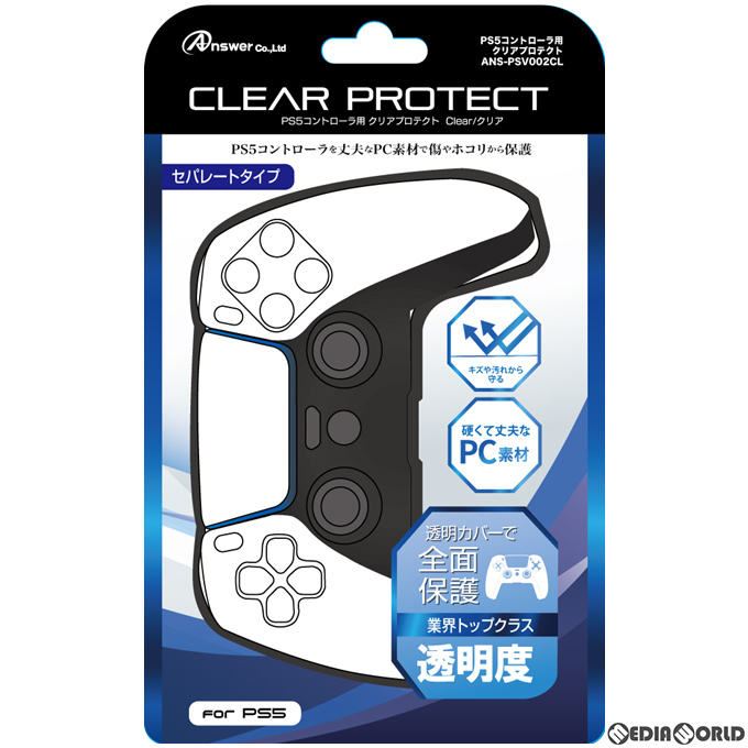 【新品即納】[ACC][PS5]PS5コントローラ用 クリアプロテクト(クリア) アンサー(ANS-PSV002CL)(20201112)