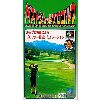【中古即納】[箱説明書なし][SFC]ベストショットプロゴルフ(19960614)