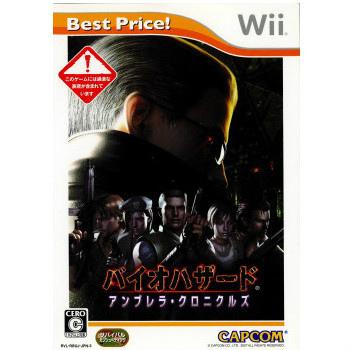 【中古即納】[表紙説明書なし][Wii]BIOHAZARD UMBRELLA CHRONICLES Best Price!(バイオハザードアンブレラ・クロニクルズ ベストプライス!)(RVL-P-RBUJ)(20100909)
