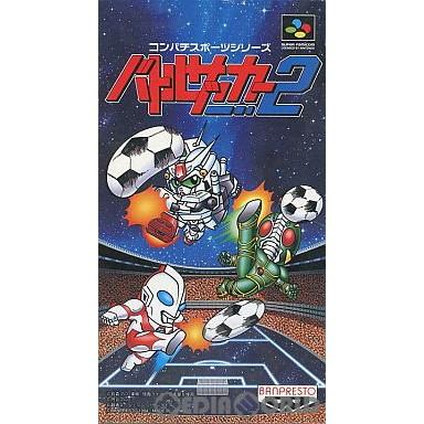 【中古即納】[箱説明書なし][SFC]バトルサッカー2(19941125)