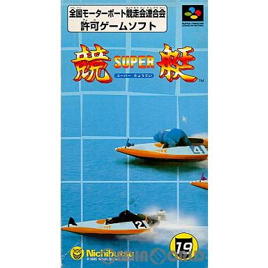 【中古即納】[箱説明書なし][SFC]スーパー競艇(19950630)