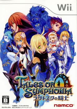 【中古即納】[表紙説明書なし][Wii]みんなのおすすめセレクション テイルズ オブ シンフォニア ラタトスクの騎士(RVL-P-RT4J)(20100225)