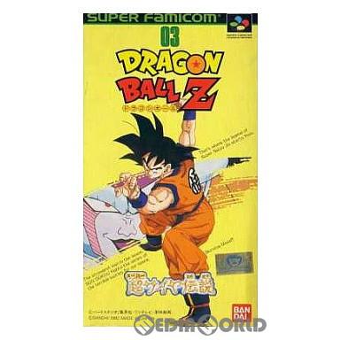【中古即納】[SFC]ドラゴンボールZ 超サイヤ伝説(19920125)