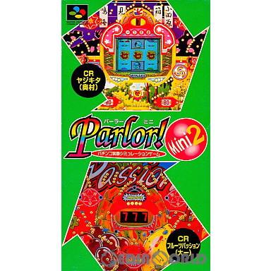 【中古即納】[箱説明書なし][SFC]Parlor! Mini 2(パーラーミニ2) パチンコ実機シミュレーションゲーム(19960628)