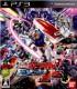 【中古即納】[PS3]機動戦士ガンダム EXTREME VS.(エクストリームバーサス)(20111201)