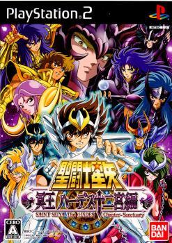 【中古即納】[PS2]聖闘士星矢 冥王ハーデス十二宮編(20070201)