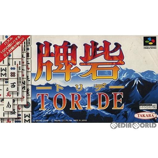 【中古即納】[箱説明書なし][SFC]牌砦 TORIDE(トリデ)(19941209)